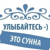 A. R. :))