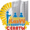Абдикадыров Нурлан