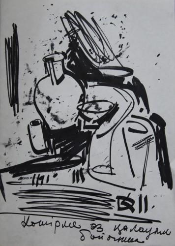 Набросок  7 2008-2012 тушь, карандаш, акварель , А4