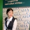 Эльмира Матибаева