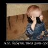 Талгат Ибрагимов