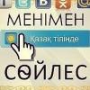 Мұқағали Ибрагимов