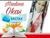Мадина Оқас