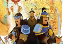 «Қазақ Елі» тарихи толықметражды анимациялық фильмі
