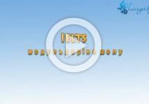 Ағылшын тілін үйрену сабақтары. IELTS модульдеріне шолу